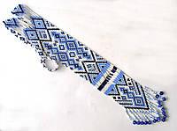 1375-гердан из бисера, фото 1