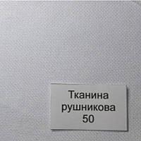 Ткань для вышивания рушников