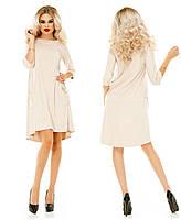Платье 224 замшевое пудра