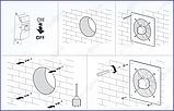 Аксиальный вентилятор ВЕНТС ОВ 4Е 250 (800 куб.м, 50 Вт), фото 10
