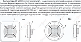 Аксиальный вентилятор ВЕНТС ОВ 4Е 250 (800 куб.м, 50 Вт), фото 4