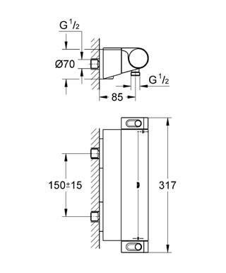Термостат для душа с полочкой GROHE Grohtherm New 2000 (34469001), фото 2