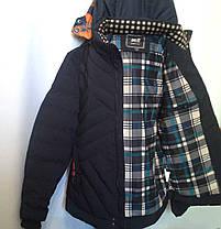 Зимняя куртка., фото 3