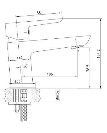 Смеситель для раковины, хром, 35 мм IMPRESE BRECLAV (05245), фото 2