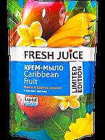 """Крем-мыло для тела Fresh Juice """" Caribbean Fruit """" дой-пак"""