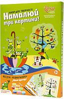 """Набор Веселая раскраска """"Летние приключения"""" ROSA KIDS (N000163)"""