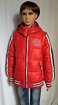 Куртка со съёмными рукавами 4-8 лет, фото 3
