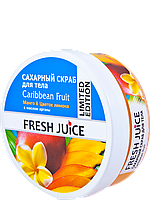 """Сахарный скраб для тела Fresh Juice """" Caribbean Fruit """""""