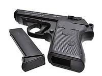 Пистолет детский ZM02 с пульками