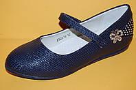 Детские туфли для девочки ТМ Cinderella код 2816-12 размеры 31-36