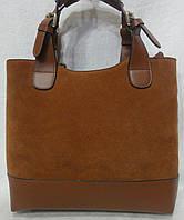 Женская замшевая сумка.