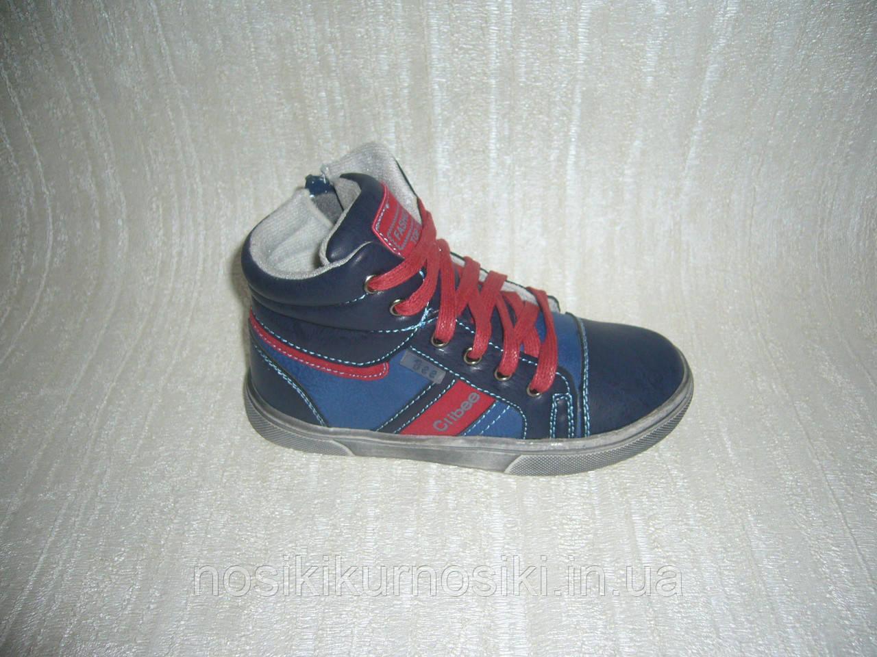 Демисезонные ботинки для мальчиков Clibee размеры 32 арт F-562 синие