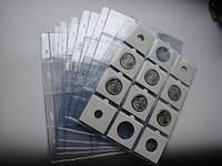 Лист для монет в холдерах на 12 ячеек