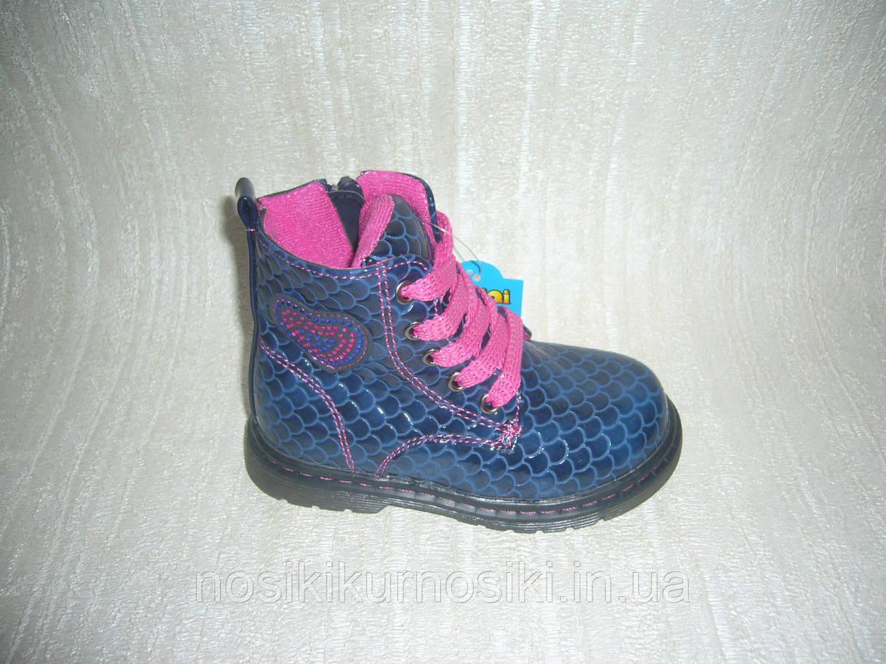 Демісезонні черевики для дівчаток Maiqi (Румунія) розміри 23, 25
