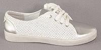 Кеды белого цвета, для стильных девушек