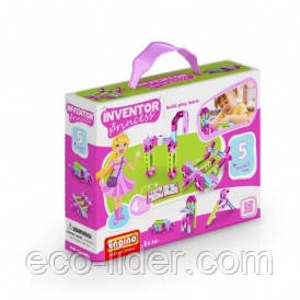 Конструктор серии INVENTOR PRINCESS 5 в 1