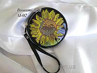 Пошитая монетница для вышивки М-02