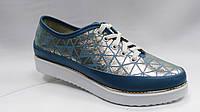 Кожаные голубые туфли  со шнурками  Украина. В 3-ох цветах.