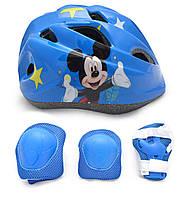 Набор - Мики Маус - Защита для детей - шлем + защита для локтей, колен и запястий