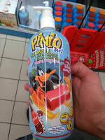 Детский шампунь-гель PINIO кола, 975 мл