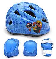Набор - Аниме - Защита для детей - шлем + защита для локтей, колен и запястий