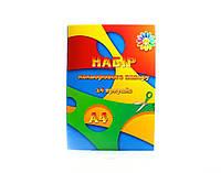 Цветная бумага 14 листов А4