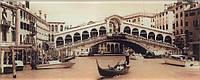 Декор CERAMIKA KONSKIE Venezia 3 Inserto 20x50