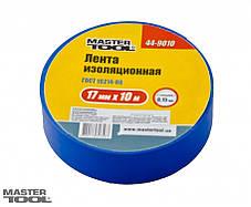 Лента изоляционная 0,15 мм,17 мм*10 м, 10 шт, синяя Mastertool (44-9010), фото 3