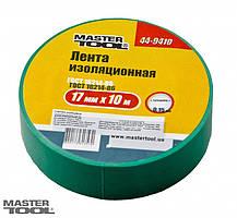 Лента изоляционная 0,15 мм,17 мм*20 м, 10 шт, синяя Mastertool (44-9020), фото 3