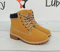 Женские ботинки осень-зима