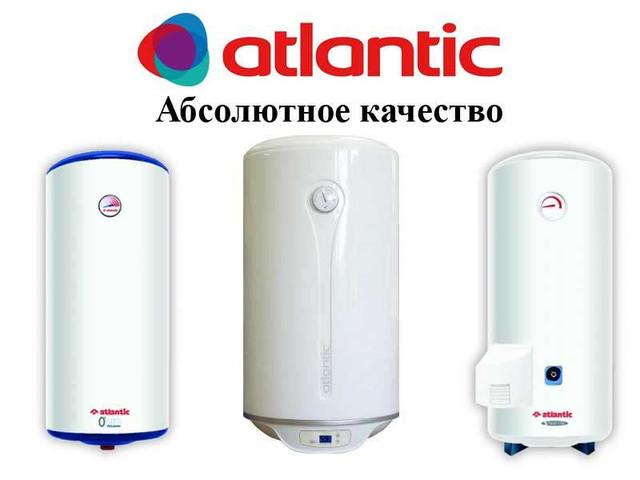 Atlantic Электрические накопительные водонагреватели (бойлеры)