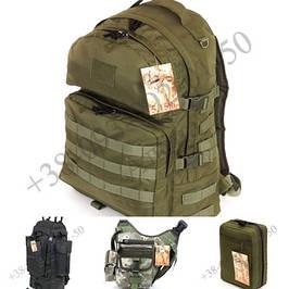 Военные и туристические товары
