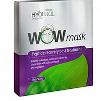 Гидрогелевая маска Гиалуаль Hyalual® WOW mask-5 штук