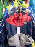 Подростковая куртка Турция, фото 1