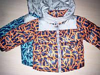 Куртка детская мальчик Турция
