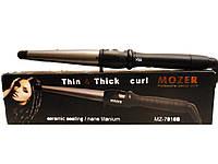 Конусная плойка для локонов Mozer MZ7010B-28