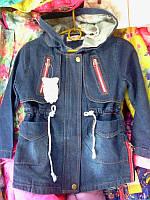 Парка джинсовая детская