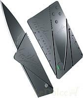 Нож карточка, нож кредитка, нож визитка
