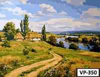 Картина на холсте по номерам VP 350 40x50см
