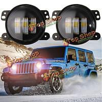 2 пк 4-дюйма (# #> туман свет лампочки для Jeep Wrangler JK додж магнум