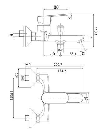 Смеситель для ванны, сатин, 35 мм IMPRESE LASKA (10040S), фото 2
