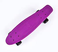Фиолетовый Скейт Пенни Борд черные колеса