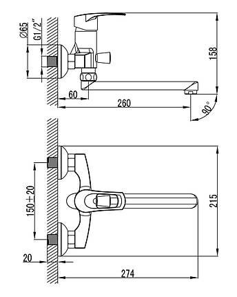 Смеситель для ванны,L-излив 23 см, хром, 35 мм IMPRESE LIDICE (35095), фото 2