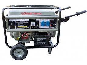 Генератор бензиновый 5500 Вт Энергомаш (ЭГ-87255Е)