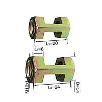 Переходник с выборкой для провода (на две стороны)