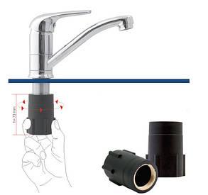 Смеситель для кухни однорычажный с подключением питьевой воды IMPRESE DAICY (55009-F), фото 2