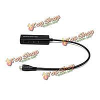 4 порта микро USB OTG Зарядное устройство концентратор кабель для ThinkPad 8