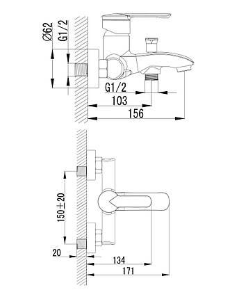 Смеситель для ванны, хром, 35мм IMPRESE MZE (10130), фото 2