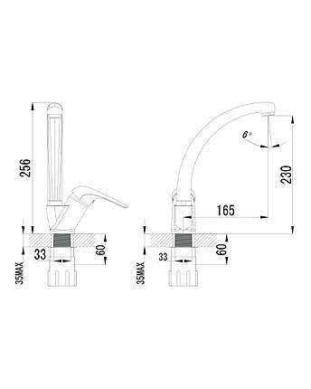 Смеситель для кухни, хром, 35мм IMPRESE KRINICE (55110), фото 2