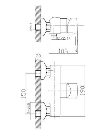 Смеситель для душа, хром, 40 мм IMPRESE HORAK (15170), фото 2